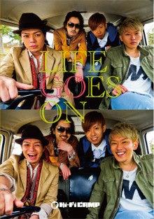 Hi-Fi CAMP Official Blog by Ameba-『LIFE GOES ON』 プレミアム盤