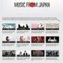 iTunesアジア1…