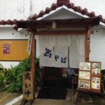 石垣島♡最終日