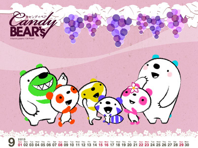 Candy BEAR's blog