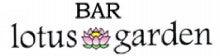 上野・湯島 ガ-ルズバー ロータスガーデンのブログ-ロータスガーデン