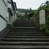 熊野那智大社は神仏習合の力を感じる聖地★和歌山県の画像