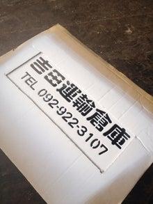 $福岡のデザイン屋さんののほほんブログ-ステンシルプレート
