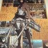 ローソンの『サシャの芋チップス』を買ってみた そしてミカサのクリアファイルをゲット!の画像