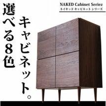 NAKED(ネイキッ…