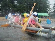 浄土宗災害復興福島事務所のブログ-20130729ふくスマいかだレース02