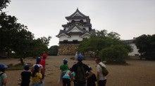 浄土宗災害復興福島事務所のブログ-20130731ふくスマ彦根城外観