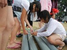 浄土宗災害復興福島事務所のブログ-20130729ふくスマいかだ作り02