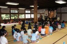 浄土宗災害復興福島事務所のブログ-20130728ふくスマおてつぎ解団式