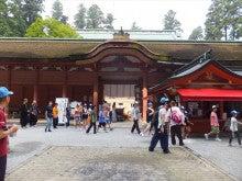 浄土宗災害復興福島事務所のブログ-20130727ふくスマおてつぎ根本中堂