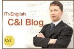 Crossborder SE & IT Solution blog