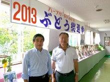 $若松かねしげオフィシャルブログ「東北の元気 日本の明日を拓く」Powered by Ameba