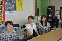 日進モータース(ファブリカ桑名1号店)のブログ