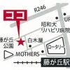 応援!今日のスマイルカフェは横浜ココチの画像