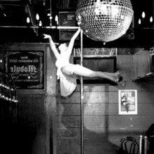C'est cool!!! Ayako poledance blog