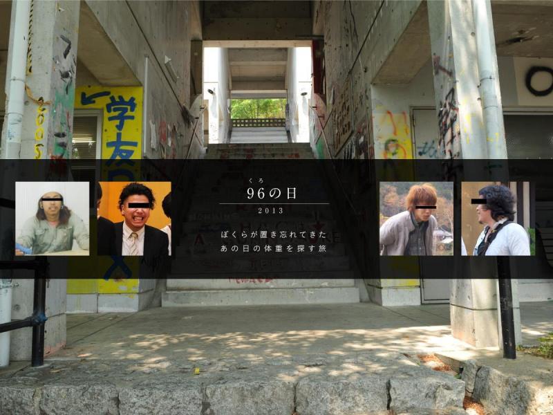 STUDIO96's blog