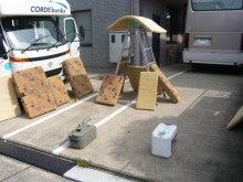 キャンピングカーレンタル名古屋のブログ