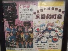 働くママの東横沿線生活by TwinShip ツインシップ 学芸大学 不動産-SN3S05760001.jpg