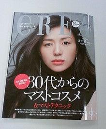 An Era(アンエラ)温泉美肌ブログ