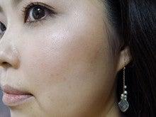 白金☆美肌工房 yukoのblog