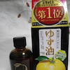 【モニコレ】ゆず油無添加ヘアオイルの画像