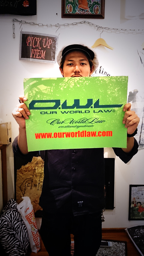 OUR WORLD LAW -HORIE- のブログ