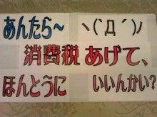 紫乃(shino)さんのブログ-130906_1129~010001.jpg