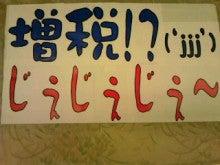 紫乃(shino)さんのブログ-130906_1129~020001.jpg