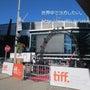 TIFF(トロント国…