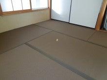 imai-tatamiのブログ