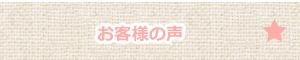 川崎でベビーマッサージ☆川崎のベビーマッサージ教室&子連れでとれる資格取得スクール☆ ベビーマッサージサロンtutu