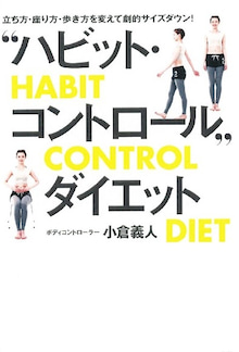 $小倉義人オフィシャルブログ「体重計はいりません」byアメブロ
