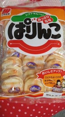 オシャレ雑貨神戸散策☆食べるの好き☆私の日常LOVE写真ブログ-130827_0105~01.jpg
