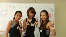 世田谷アイラッシュ&ネイルサロン Sweet Breeze オフィシャルブログ