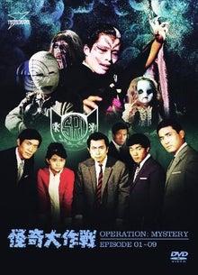 無類のラーメン&特撮好き☆-PN2012082201001501.-.-.CI0003.jpg