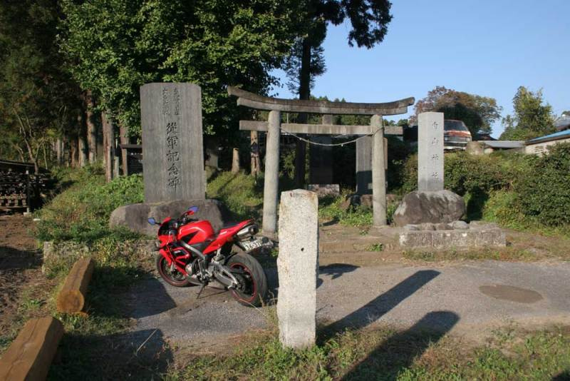 逆面城/白山神社