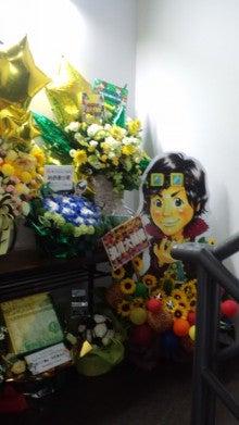 浪川大輔 オフィシャルブログ powered by Ameba-130907_2132~02.jpg