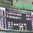 20130829観戦…