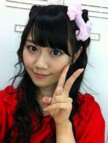 小倉唯オフィシャルブログ「ゆいゆい日記!!(はぴすた会長日記)」powered by Ameba