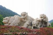 中国大連生活・観光旅行ニュース**-大連 老虎灘