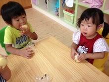 名古屋市守山区陽だまり保育園のブログ~リニューアル編