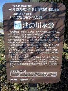 $石神秀幸オフィシャルブログ 「ラーメン王石神秀幸 神の舌を持つ男」 powered by アメブロ-DVC00403.jpg