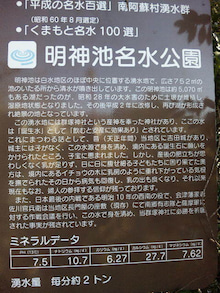 $石神秀幸オフィシャルブログ 「ラーメン王石神秀幸 神の舌を持つ男」 powered by アメブロ-DVC00498.jpg