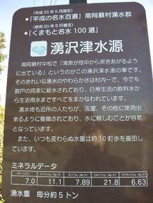 $石神秀幸オフィシャルブログ 「ラーメン王石神秀幸 神の舌を持つ男」 powered by アメブロ-DVC00412.jpg