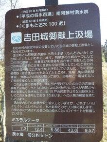 $石神秀幸オフィシャルブログ 「ラーメン王石神秀幸 神の舌を持つ男」 powered by アメブロ-DVC00485.jpg