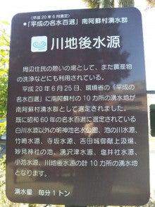 $石神秀幸オフィシャルブログ 「ラーメン王石神秀幸 神の舌を持つ男」 powered by アメブロ-DVC00458.jpg