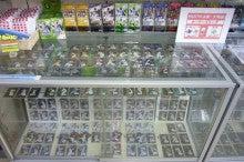 ミント浦和店のブログ