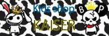 $Kids shop KAISER
