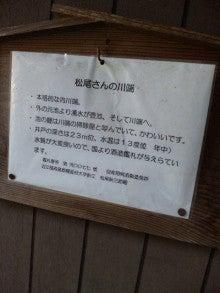 $石神秀幸オフィシャルブログ 「ラーメン王石神秀幸 神の舌を持つ男」 powered by アメブロ-DVC00647.jpg