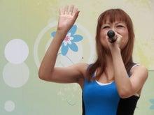 MINAKO's blog-ima-0903